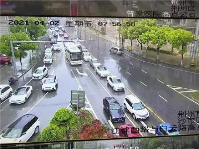 早高峰,荆州哪里最堵?