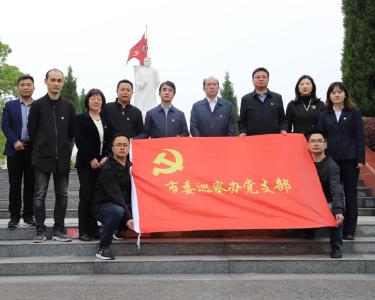 荆州市委巡察办党支部组织赴监利开展主题党日活动