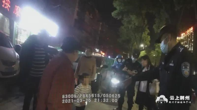 不到两小时 民警连续救助两名走失儿童