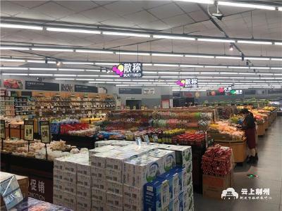 选购商品擦亮眼 临期食品需谨慎
