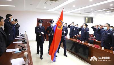 红与蓝奏响生命绿——监利市公安局森林警察大队入列!