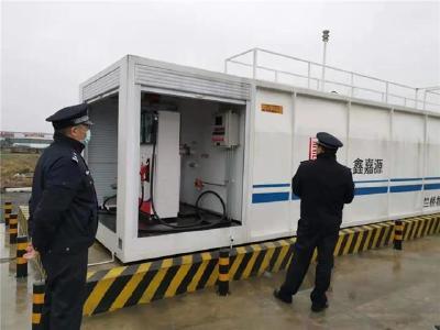 荆州开发区:重拳出击对成品油市场开展专项清理整治行动
