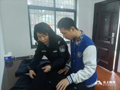"""暖心!荆州区公安分局助力他们圆了""""就业梦"""""""