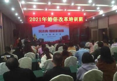 公安县、洪湖市被列入全省婚俗改革试点