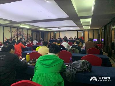 洪湖、石首、沙市区三家老体协获得省市老体协表彰
