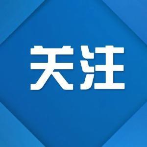 龙卷风致武汉8人遇难230人受伤 省应急厅派工作组指导灾情救援处置