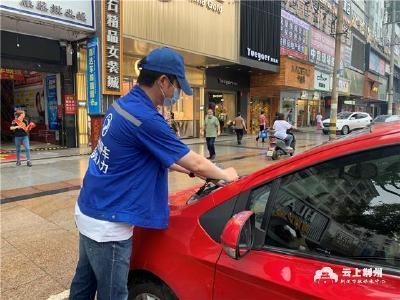 停车难!难停车!荆州中心城区停车难题有解吗?