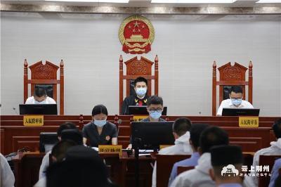 """部督""""9.24""""跨省特大非法采砂案开庭审理"""