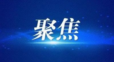 1至4月,荆州规上工业增加值增长居全省第2位