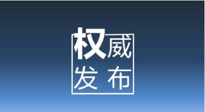 重磅公示!荆州部分学校招生服务片区有调整