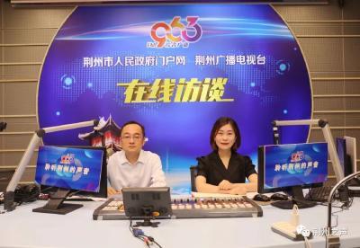 特别访谈|| 副市长刘辉带你看:荆州推动商事制度改革 让群众增加获得感