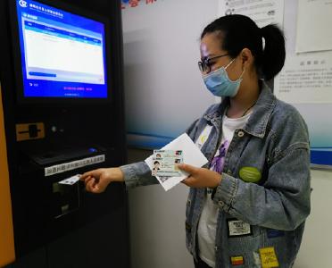 便民!荆州将新增20台社保卡自助制取卡设备
