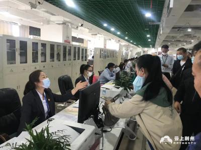 """学党史 办实事丨荆州""""互联网+不动产登记+N协同服务"""" 为群众带来""""N""""种便利"""