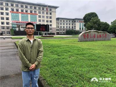 点赞!荆州一大学生赴武汉捐献造血干细胞 传递生命火种