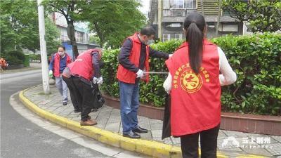 荆州中心城区开展洁城行动 助力创卫服务群众