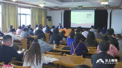党史学习教育市委宣讲团荆州市统计局报告会举行