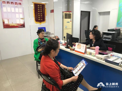 五一假期,荆州市民出游热情高涨,旅游市场火爆