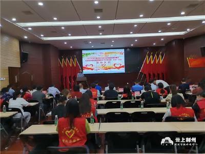 """新时代文明实践""""六进"""" 大学生志愿服务实践基地揭牌!"""