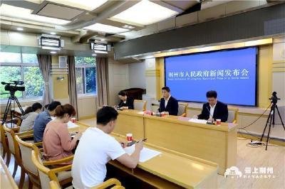 解读《荆州市农产品加工业发展三年行动方案(2021-2023年)》
