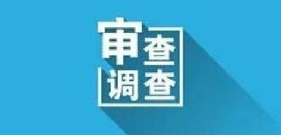 监利市上车湾镇二级主任科员姜新秋接受审查调查