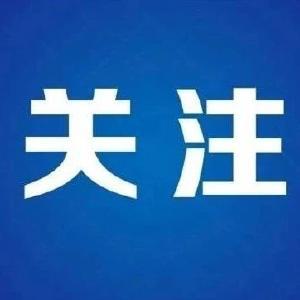 """荆州一女子深陷""""网络刷单"""" 半月被骗33万"""