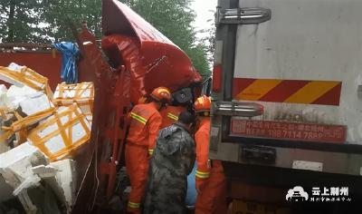 洪湖:四车连环相撞 多部门联合救援