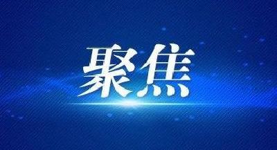 专家:广州本次疫情病毒传播快、传播力强