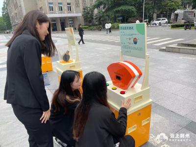 荆州市科技创新发展指数居全省第5位!