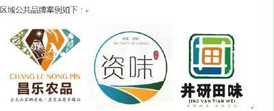 有奖征集令!荆州区区域公共品牌名称由你定!