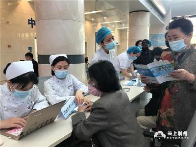 荆州一医开展世界高血压日义诊活动