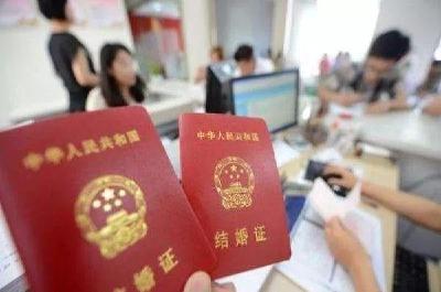 武汉今年试点婚姻登记全国通办