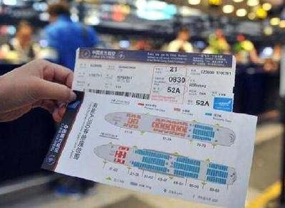 机票比五一便宜近四成 端午前将迎最佳错峰出游季