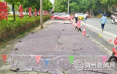 破损路面要整修 荆州城市道路及背街小巷即将换新颜