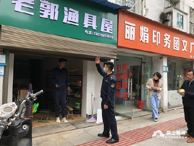 """""""门前三包""""出实招!荆州区东城街道办""""1+1""""动态管理显成效"""
