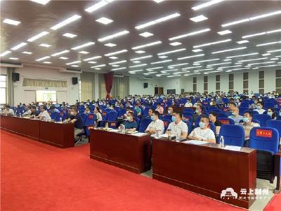 荆州开发区:政企同心开展污染治理