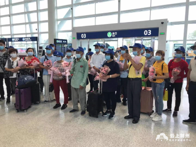 荆州迎来海口首发团游客