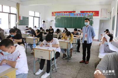 """监利340名党员干部参加党史党纪""""高考"""""""