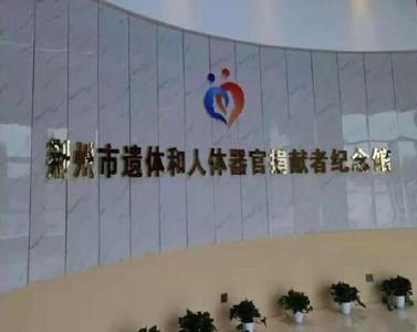 荆州捐献者纪念广场预计年底完工