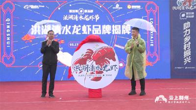 荆州人都爱的一道美味,创下吉尼斯世界纪录!
