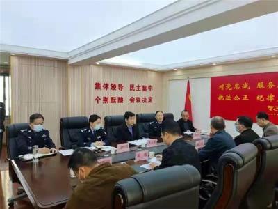 政法队伍教育整顿|荆州开发区政法委纵深推进教育整顿工作