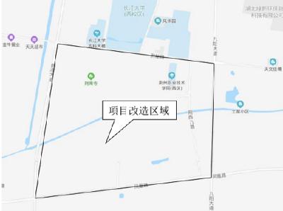荆州区6395户居民有福啦!长江大学西片区、四机厂片区6月即将改造
