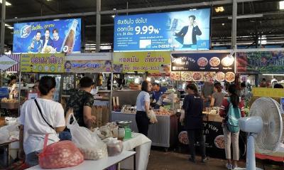 泰国曼谷市中心一市场暴发新冠聚集性感染 310人确诊
