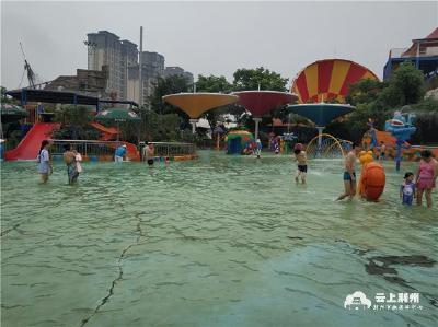 创国家4A景区 荆州海洋世界水上乐园再出发!