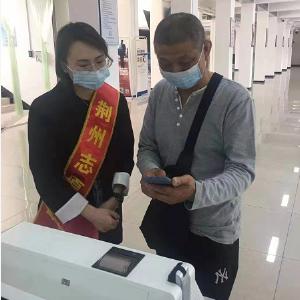 """荆州十条政务服务优化举措 破除老年人""""智能鸿沟"""""""
