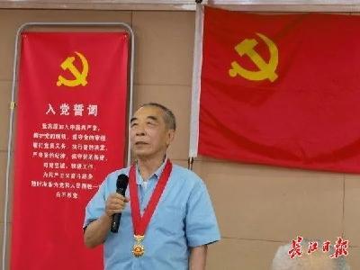 武汉向5.9万余名老党员颁发纪念章
