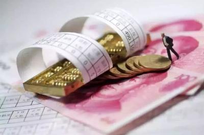 广州规定:企业应给被隔离员工正常发工资