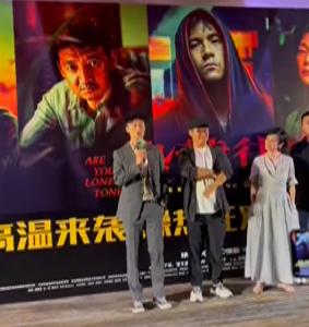 《热带往事》今日全国公映 荆州演员芦鑫:这一刻,已经等了很久