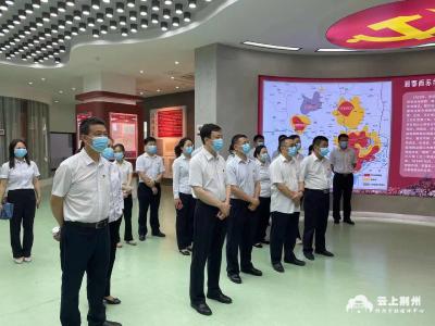荆州职业技术学院——创新学习形式 推动党史教育走心走实