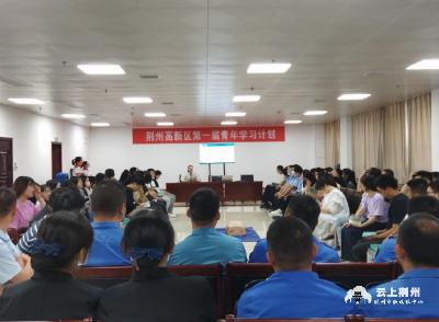 """应急救护课程进机关 荆州高新区职工争当""""救护员"""""""