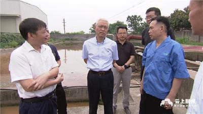 何光中调研河湖长制和防汛抗旱工作时强调 :加快推进雨污分流 加固防洪基础设施